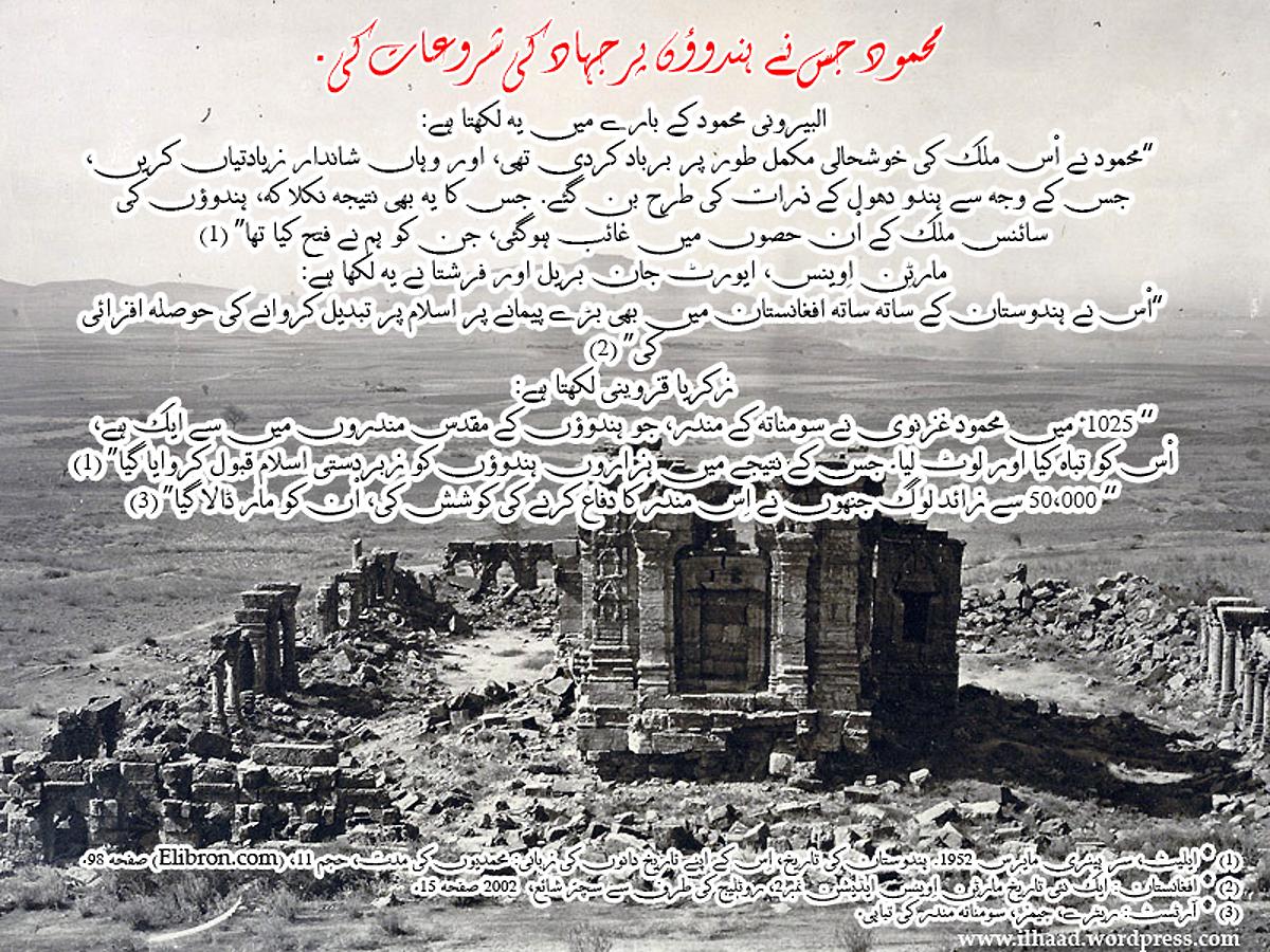 indian history in urdu pdf